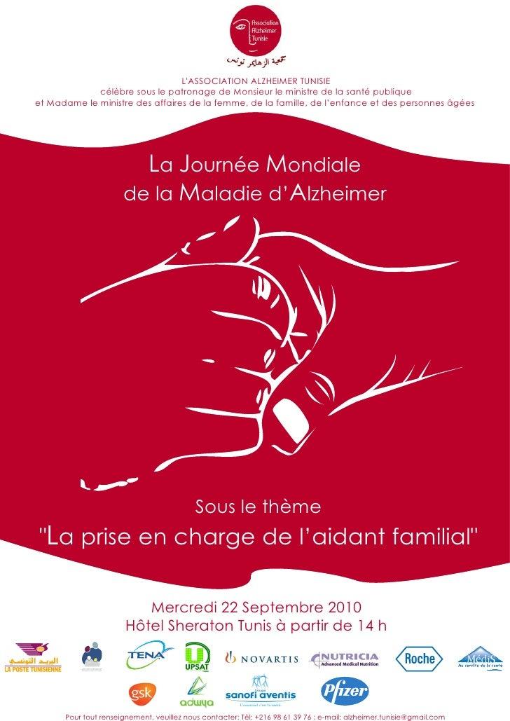 la journée mondiale de la maladie d'alzheimer