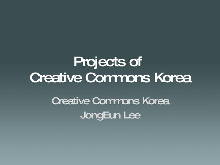 Affiliate Project (CC Korea)