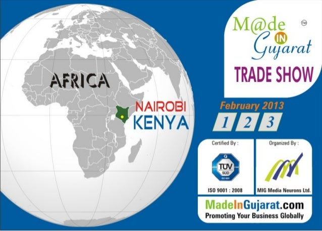 Africa Trade Show - Feb 2013 - Made In Gujarat