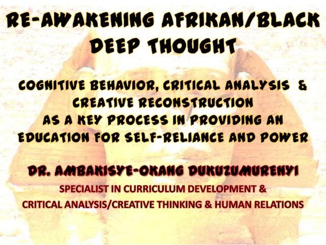 Afrikan/Black Deep Thought