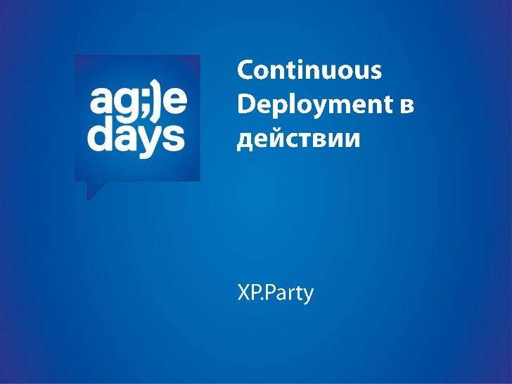 AgileDays'12 - Continuous deployment