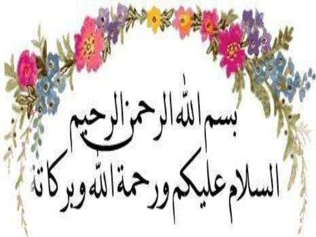 Pendidikan Agama Islam, Dakwah Rasulullah Saw.