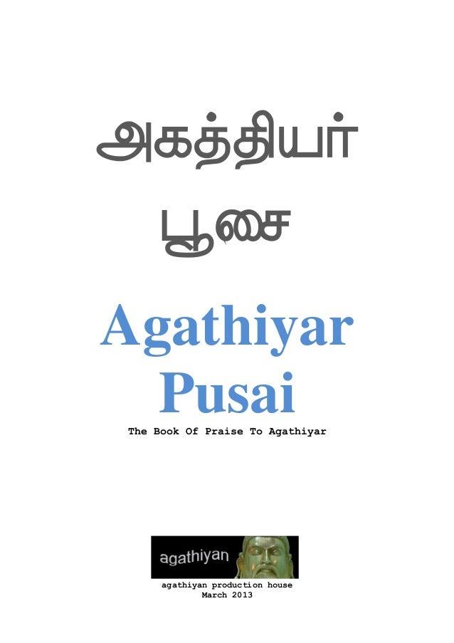 fjkfkspaf dmagathiyar pusai the book of praise to agathiyar agathiyan