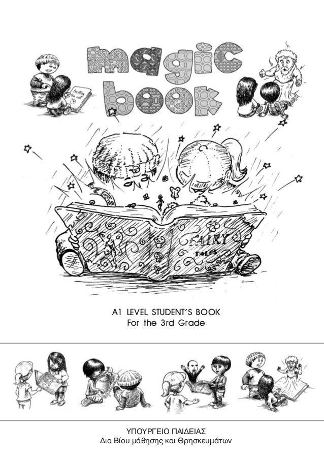Α1 LEVEL STUDENT'S BOOK For the 3rd Grade  ΥΠΟΥΡΓΕΙΟ ΠΑΙΔΕΙΑΣ Δια Βίου μάθησης και Θρησκευμάτων