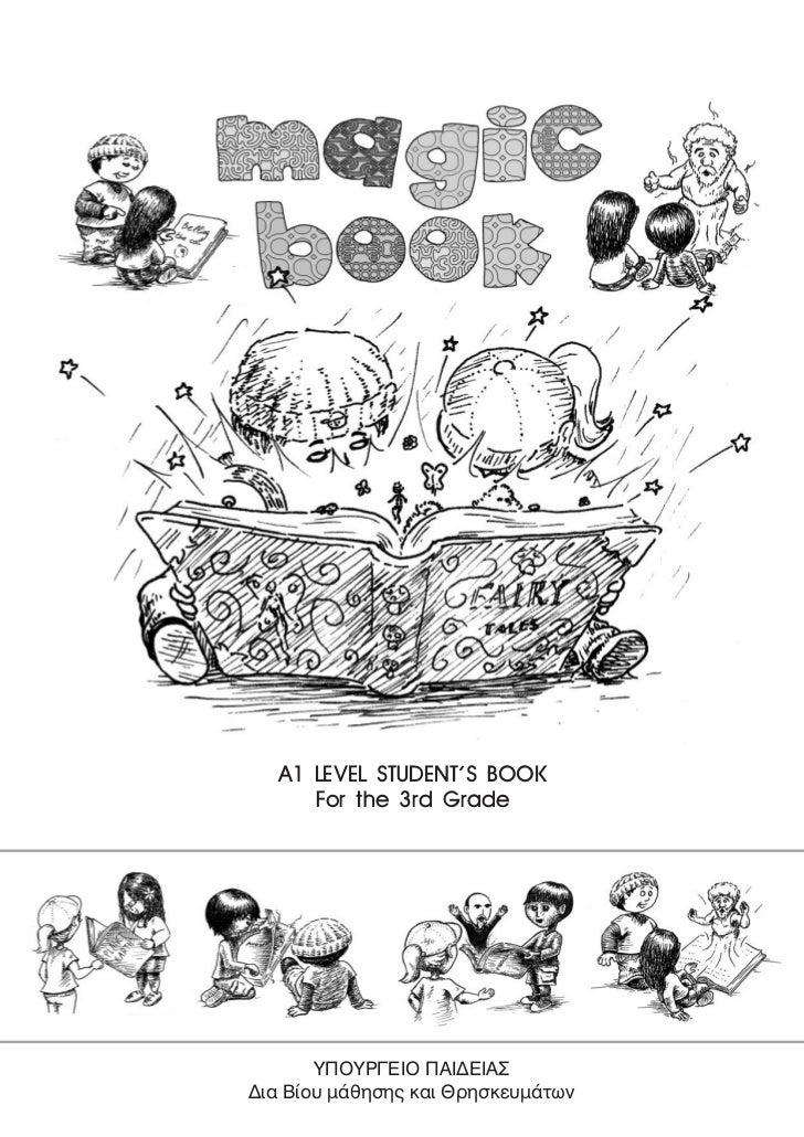 Agglika d-dimotikou.book