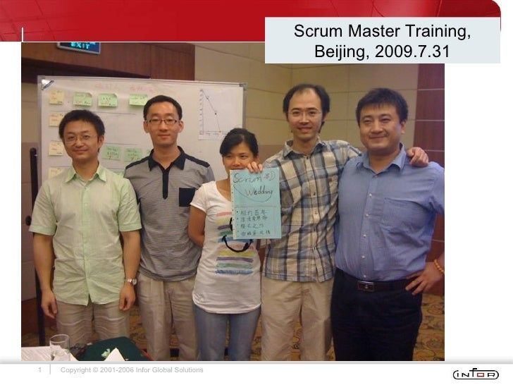 Copyright © 2001-2006 Infor Global Solutions Scrum Master Training, Beijing, 2009.7.31