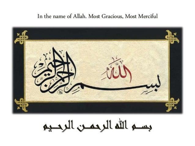 ـيمــــحالرـنــــمالرحهللا ـمــــسب In the name of Allah. Most Gracious, Most ...