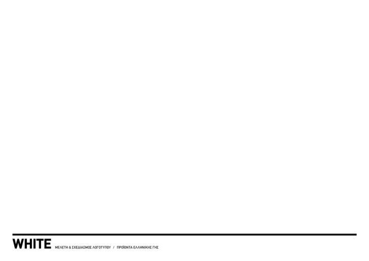 Agro logos  presentation