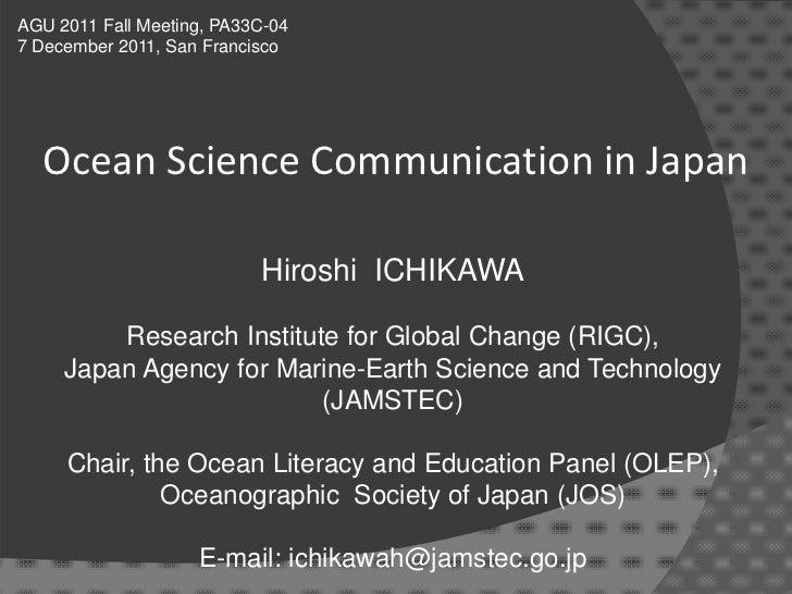 Ocean Science commnication in Japan