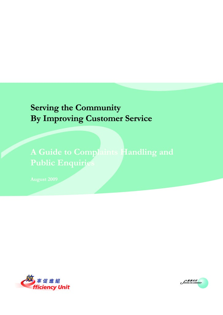 A Guide To Complaints Handling And Public Enquiries