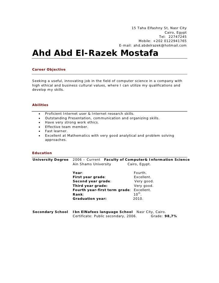 Ahd abd el razek's  CV