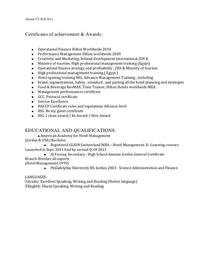tourism resume