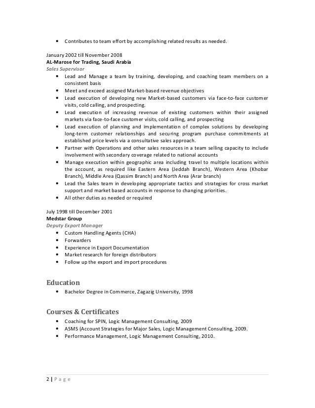 retail sales manager cv  ahmed amin    p a g e