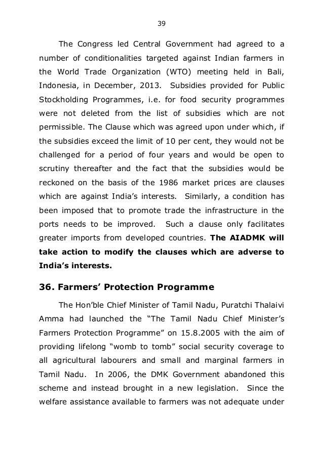 congress manifesto 2004 pdf