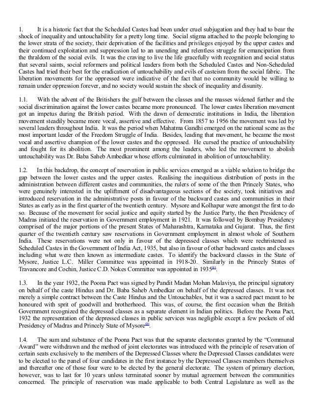 statement in cobol