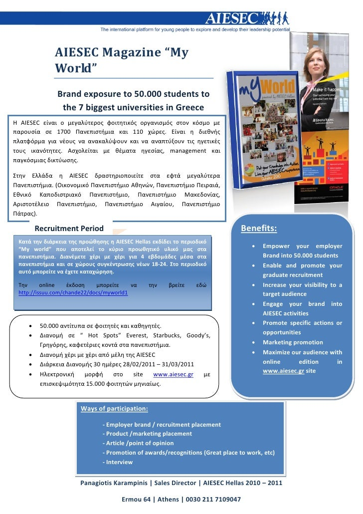 "AIESEC Magazine ""My              World""               Brand exposure to 50.000 students to                the 7 biggest un..."