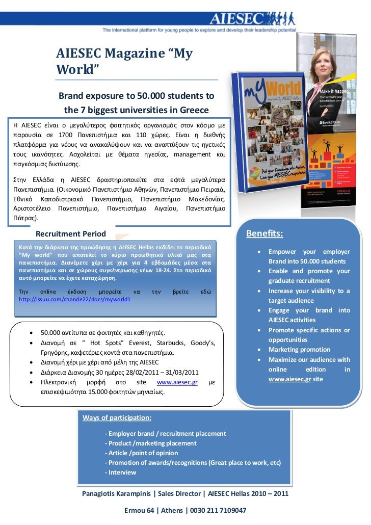 """AIESEC Magazine """"My              World""""               Brand exposure to 50.000 students to                the 7 biggest un..."""