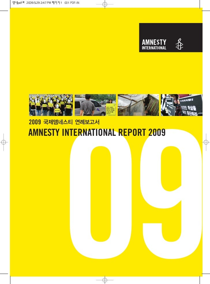 2009 AMNESTY INTERNATIONAL REPORT 2009             09