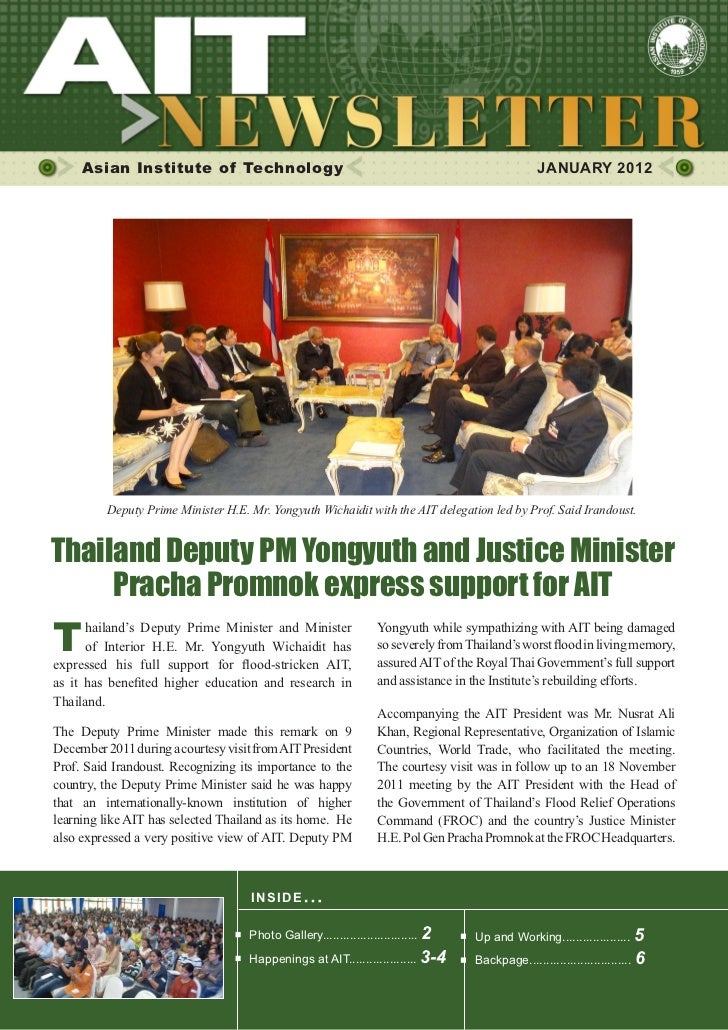 Ait.newsletter.january.2012