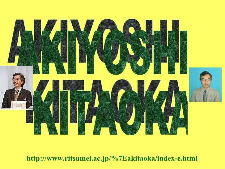 Aiykioshi Kitaoka Rotating Snakes