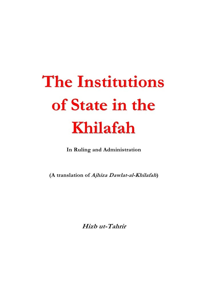 The Institutions  of State in the     Khilafah        In Ruling and Administration    (A translation of Ajhiza Dawlat-al-K...