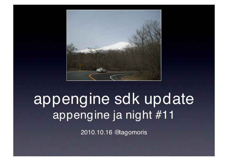 appengine sdk update   appengine ja night #11        2010.10.16 @tagomoris