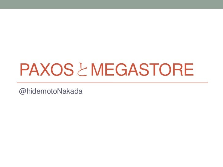 paxos and megastore