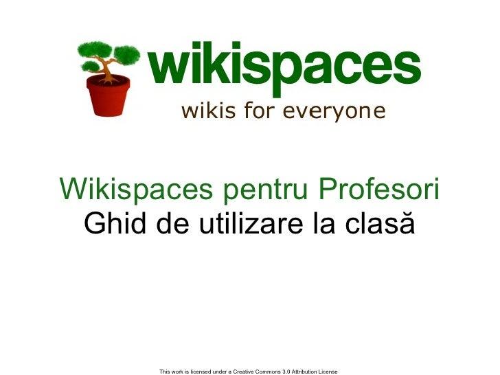 AjutorWikispacesProfesori