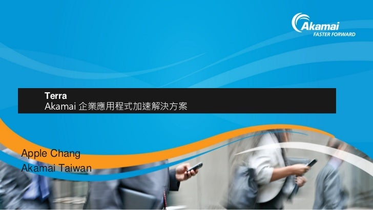 Terra    Akamai 企業應用程式加速解決方案Apple ChangAkamai Taiwan