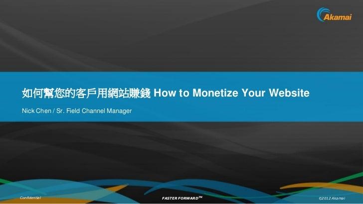 如何幫您的客戶用網站賺錢 How to Monetize Your Website Nick Chen / Sr. Field Channel ManagerConfidential                             FA...