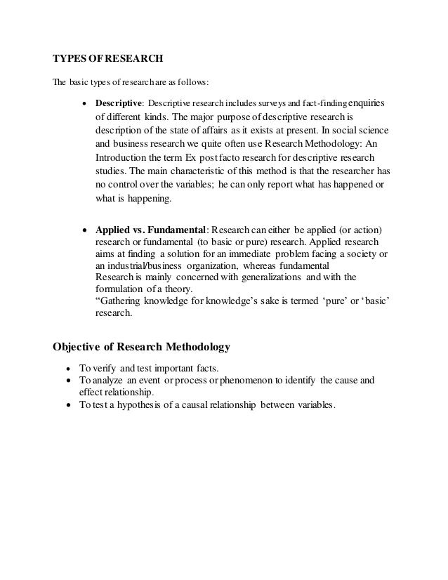 Different Research Methods For Dissertation
