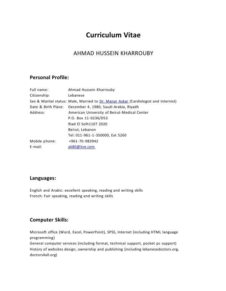 CurriculumVitae                           AHMADHUSSEINKHARROUBYPersonalProfile:Fullname:            AhmadHus...