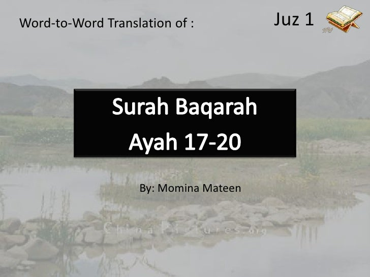 Juz 1<br />Word-to-Word Translation of :<br />Surah Baqarah<br />Ayah 17-20<br />By: Momina Mateen<br />