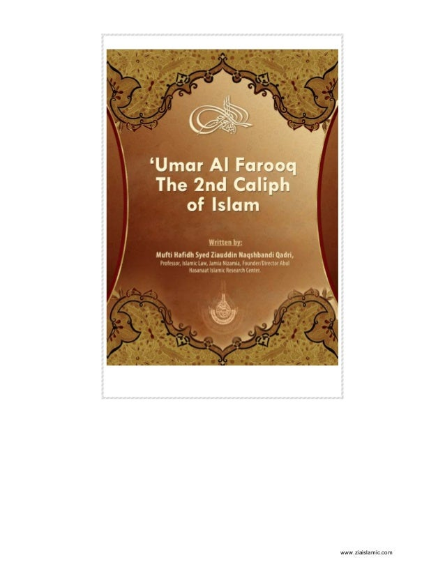 Umar Al Farooq (رضي الله عنه) The 2nd Caliph of Islam