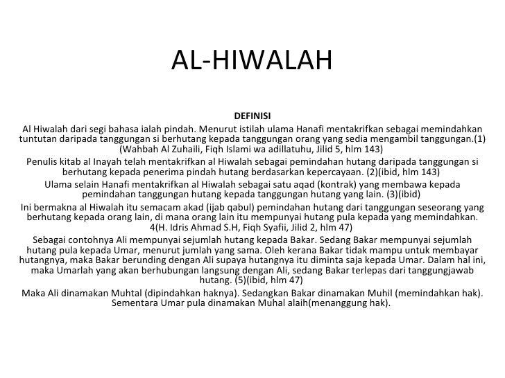 Al hiwalah1