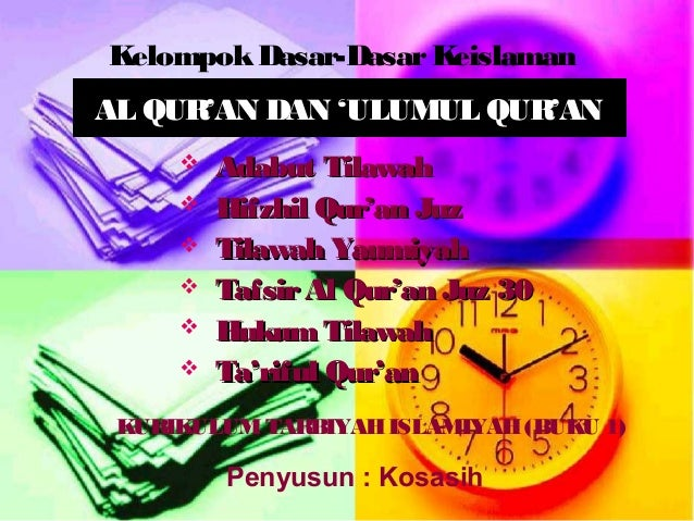 Al quran dan 'ulumul qur'an kosasih