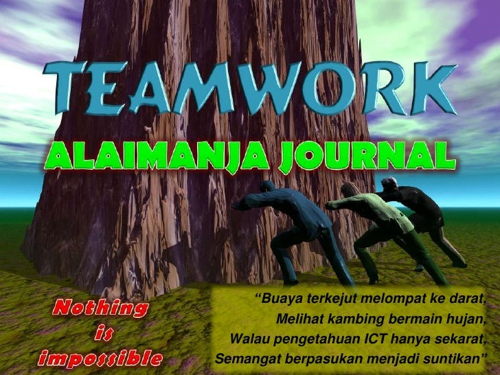 Alaimanja Journal