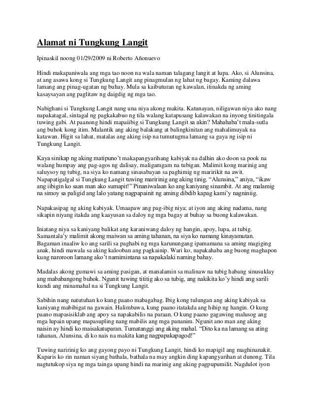 Alamat ni Tungkung LangitIpinaskil noong 01/29/2009 ni Roberto AñonuevoHindi makapaniwala ang mga tao noon na wala naman t...