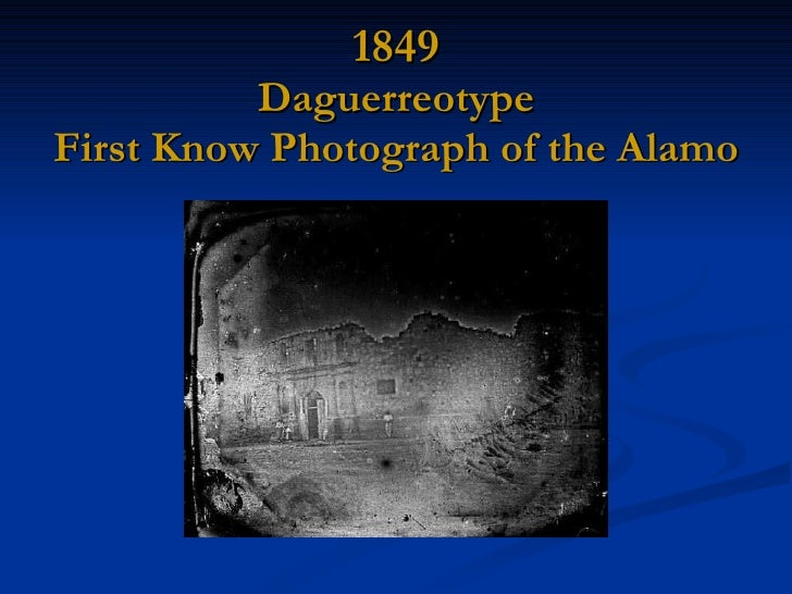 Alamo Images: From Then to Now