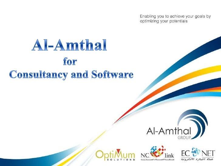 Al Amthal Group