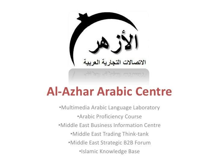 Al-Azhar Arabic Centre<br /><ul><li>Multimedia Arabic Language Laboratory