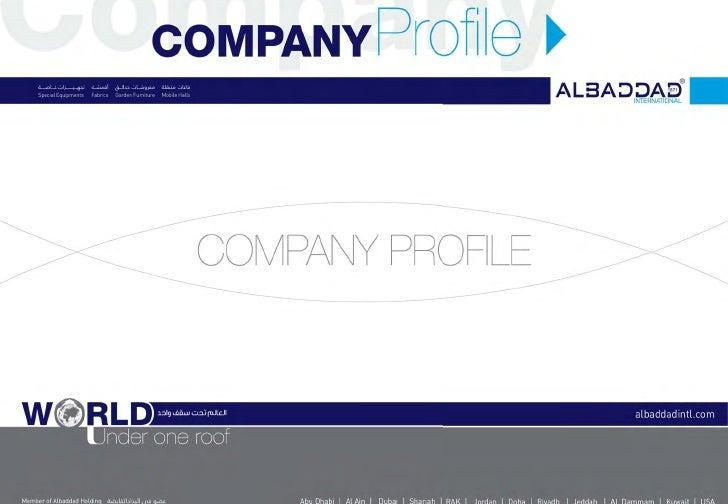 Al baddad   company profile4