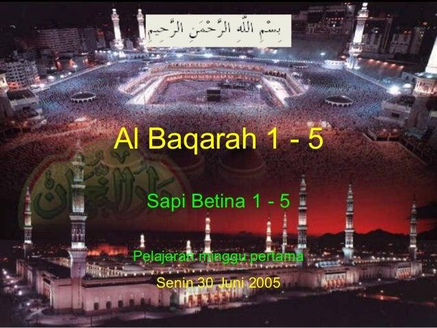 Al baqarah 1   5