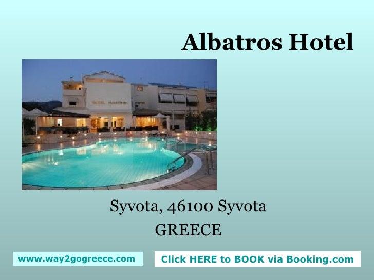 Albatros Hotel, Sivota, Syvota, Greece, Ξενοδοχείο Albatros Hotel, Σύβοτα