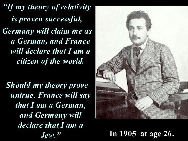 gallery for albert einstein theory of relativity quote