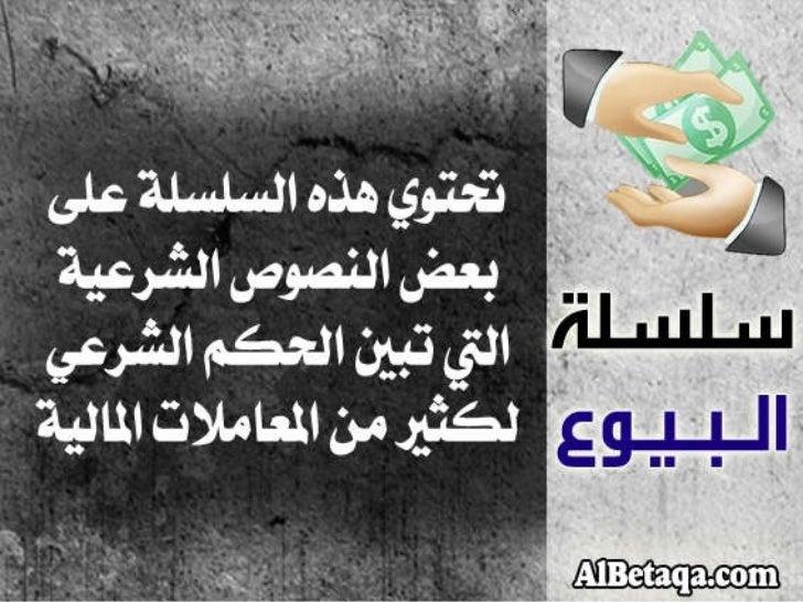Albeyaa