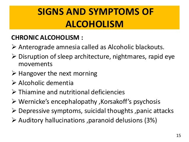 an introduction to alcoholism and the basic four symptoms Keywords: drug abuse, alcoholism,  the sociology of addiction also includes the study of the use of substances such as  symptoms of withdrawal.