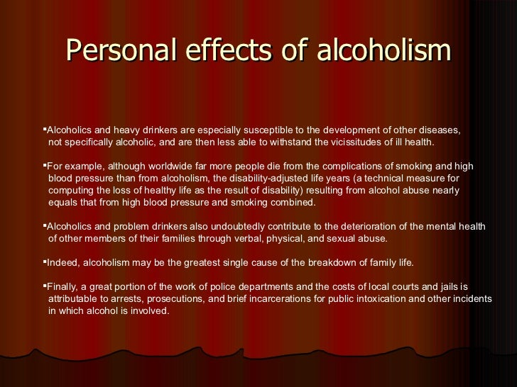 effects of alcohol essays
