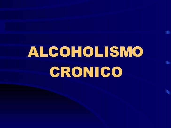 Que las medicinas ayudará del alcoholismo