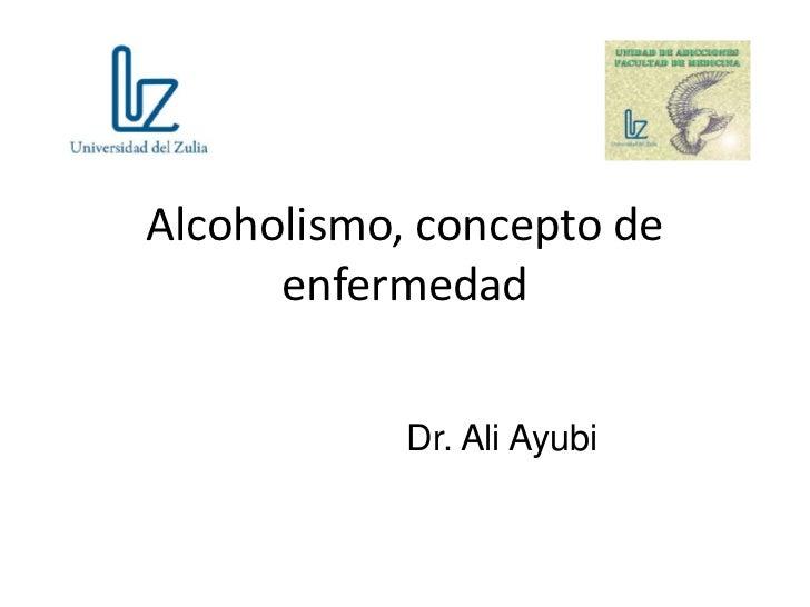 Alcoholismo (concepto de enfermedad)